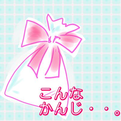 f:id:kataseumi:20190127234617p:plain