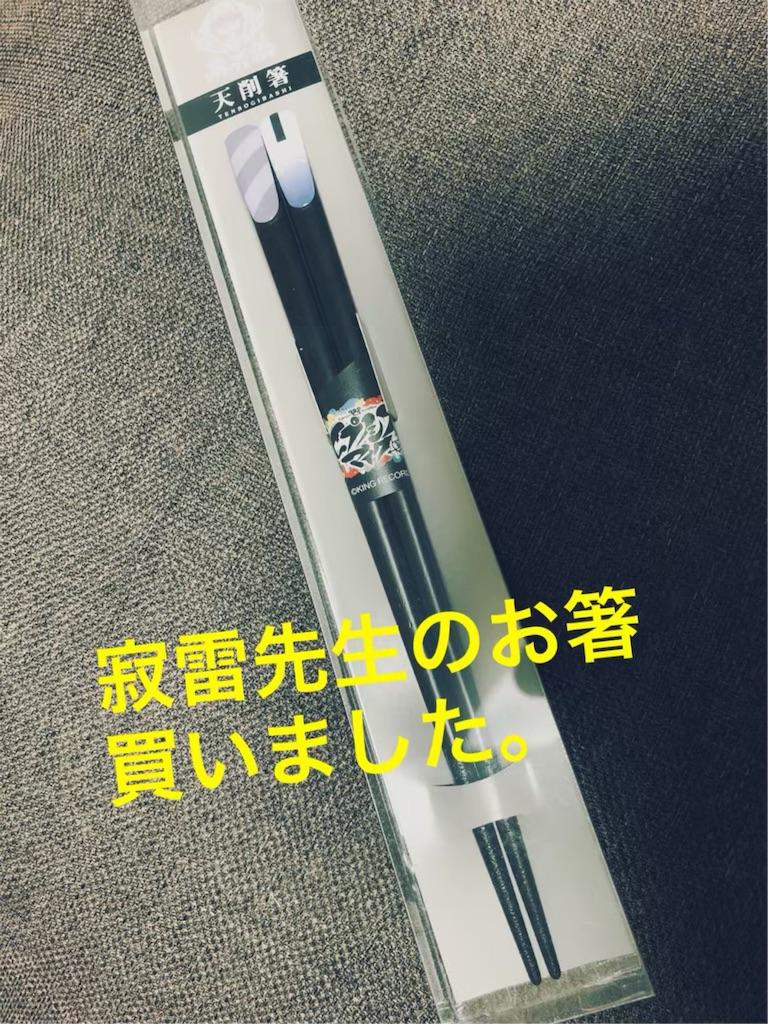f:id:kataseumi:20190128222106j:plain