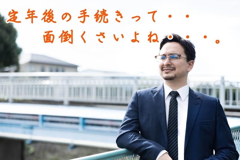f:id:kataseumi:20190130221908j:plain
