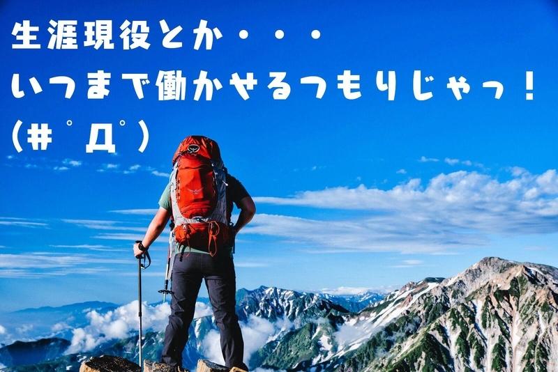 f:id:kataseumi:20190130221915j:plain