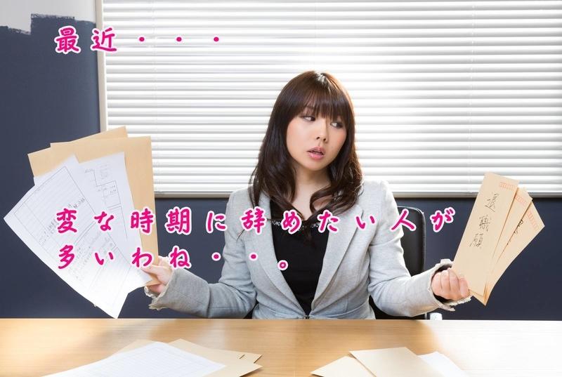 f:id:kataseumi:20190201123304j:plain