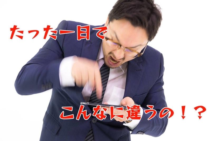 f:id:kataseumi:20190201123308j:plain
