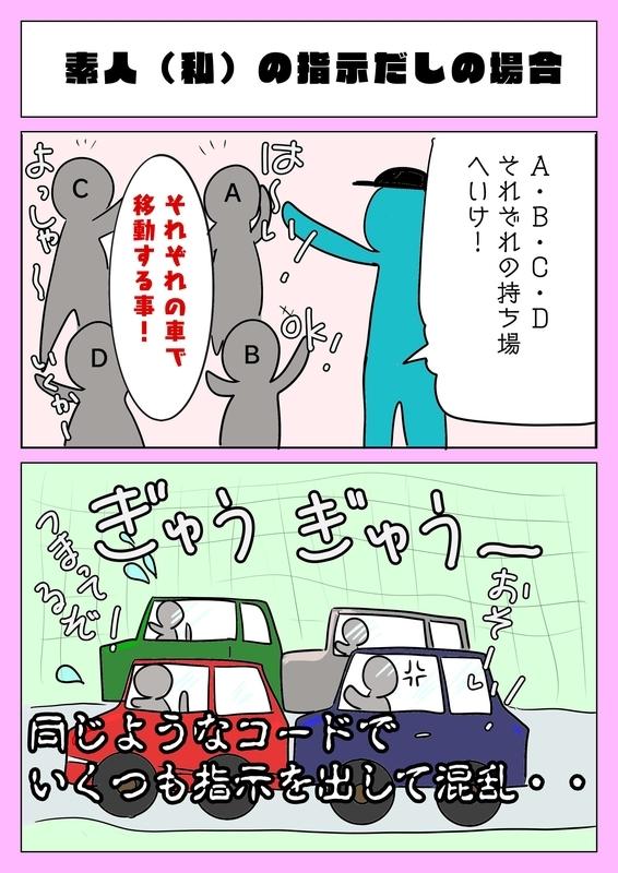 f:id:kataseumi:20190202171323j:plain