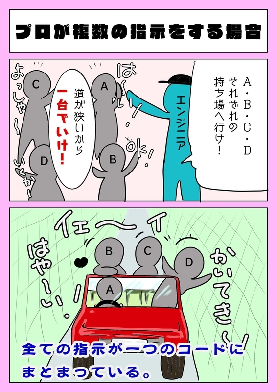 f:id:kataseumi:20190202171332j:plain
