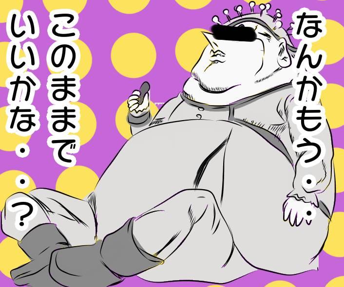 f:id:kataseumi:20190203150320j:plain