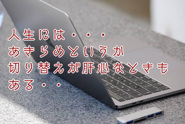 f:id:kataseumi:20190217183113j:plain