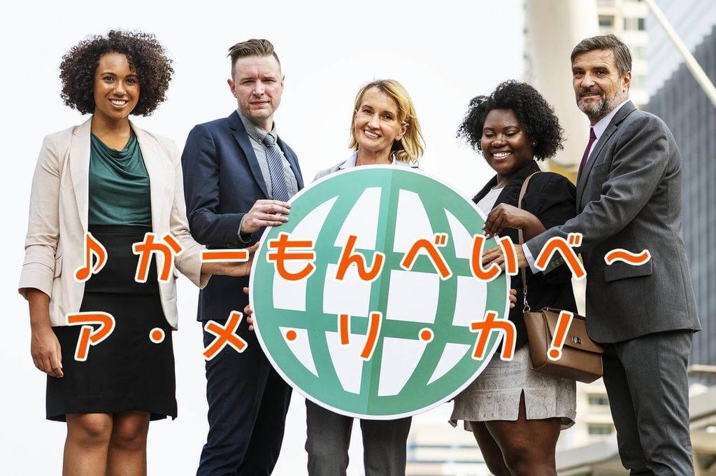 f:id:kataseumi:20190218233508j:plain