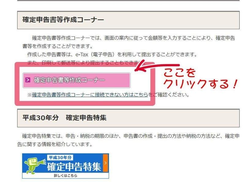 f:id:kataseumi:20190220183934j:plain