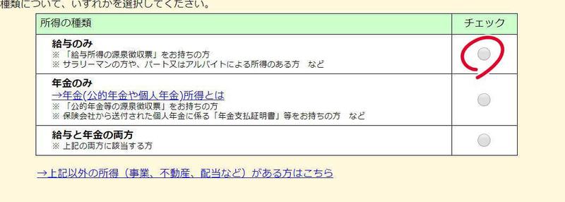f:id:kataseumi:20190220183939j:plain