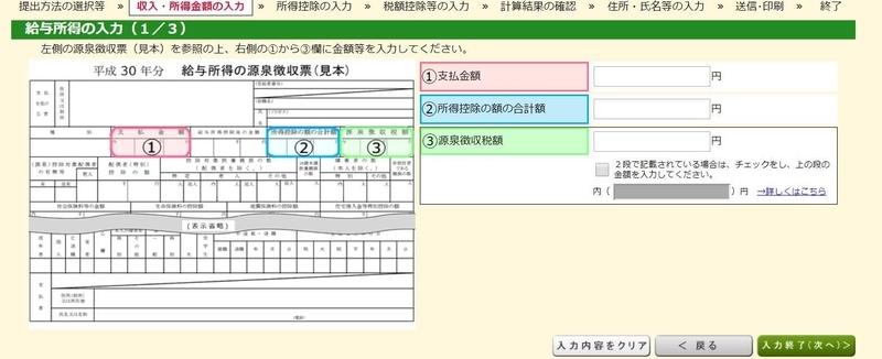 f:id:kataseumi:20190220183941j:plain