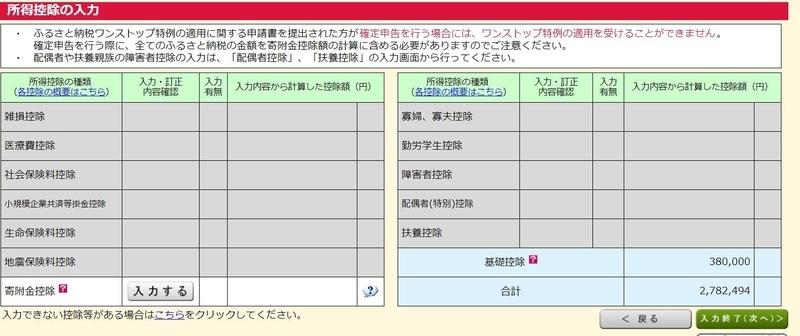 f:id:kataseumi:20190220183942j:plain