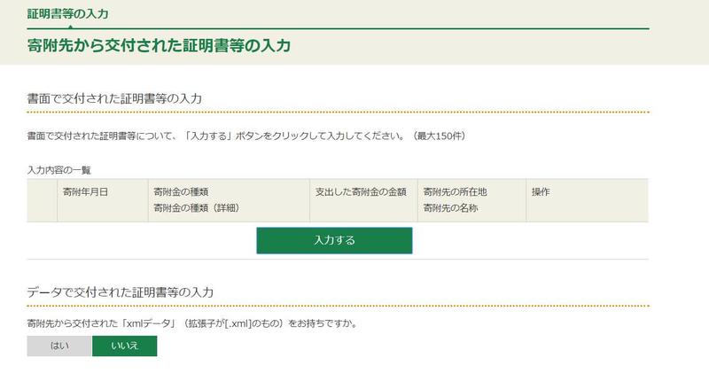 f:id:kataseumi:20190220183948j:plain