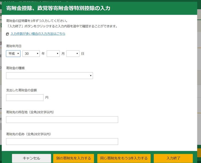 f:id:kataseumi:20190220183949j:plain
