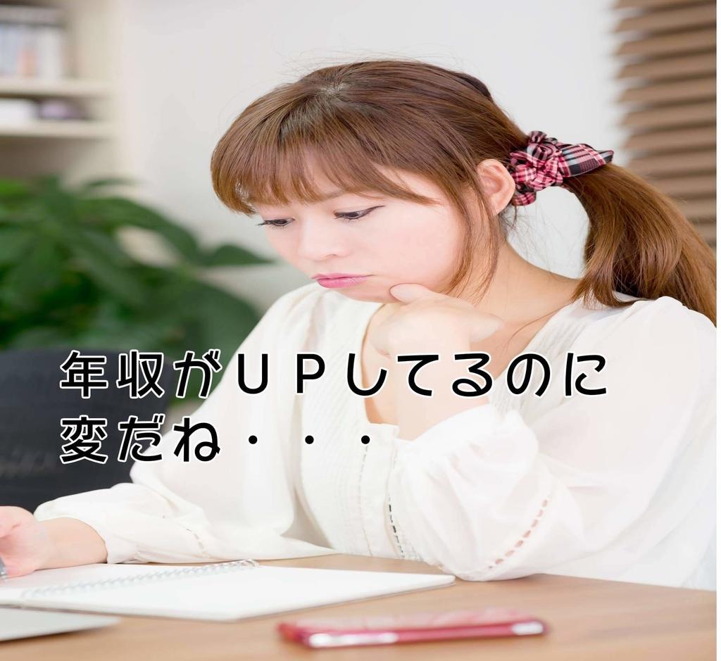 f:id:kataseumi:20190222234338j:plain
