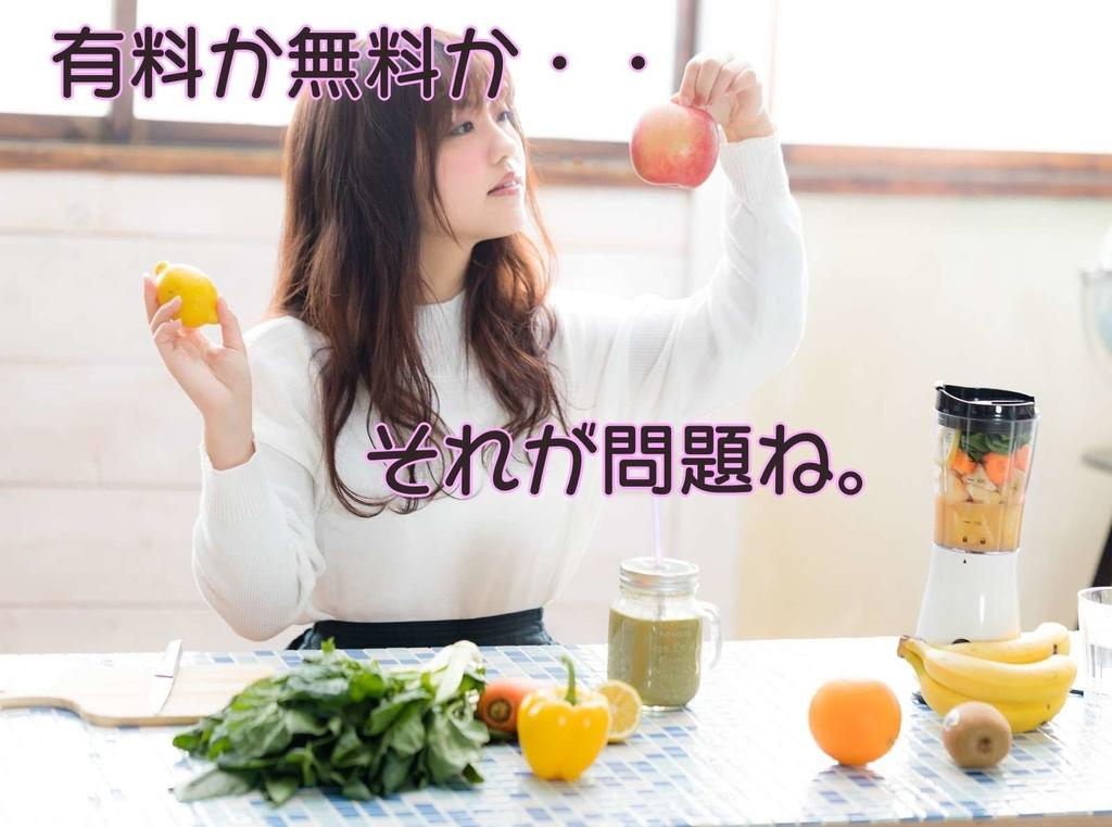 f:id:kataseumi:20190302205853j:plain