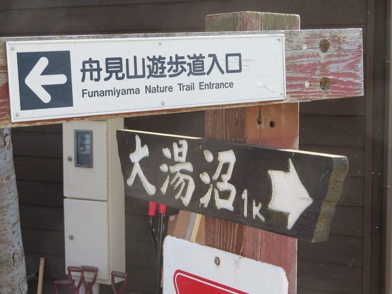 f:id:kataseumi:20190310202722j:plain