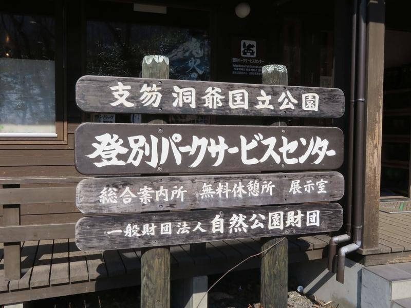 f:id:kataseumi:20190310202724j:plain
