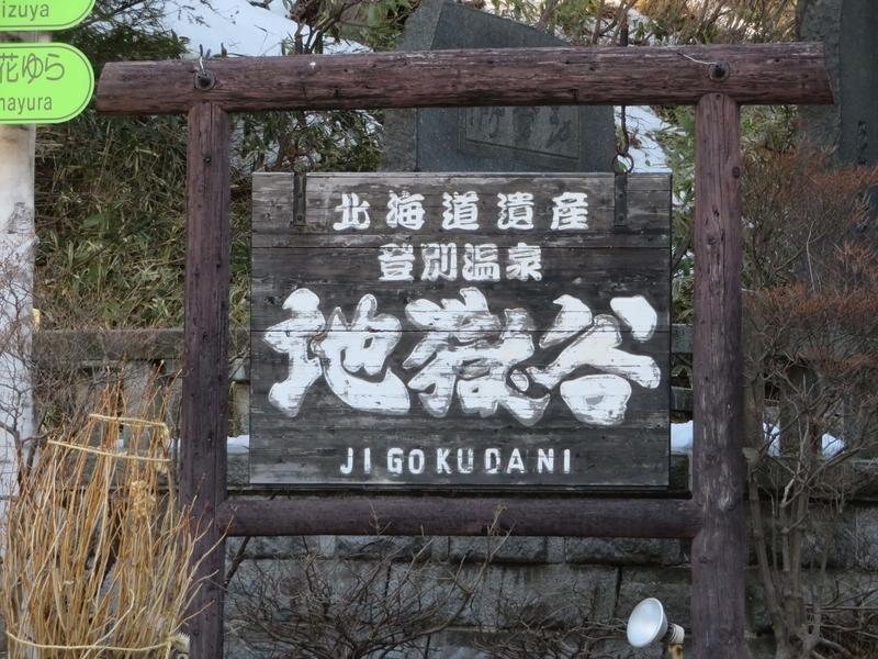 f:id:kataseumi:20190310202756j:plain