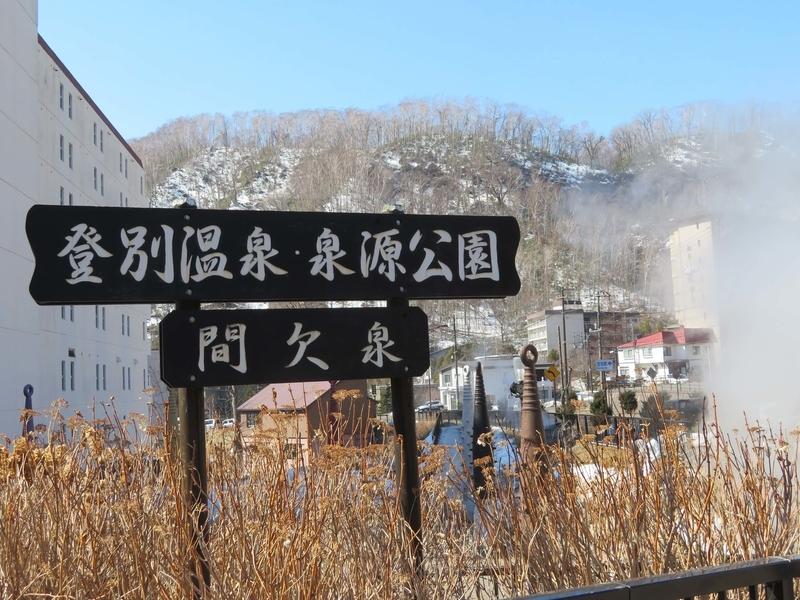 f:id:kataseumi:20190310202759j:plain