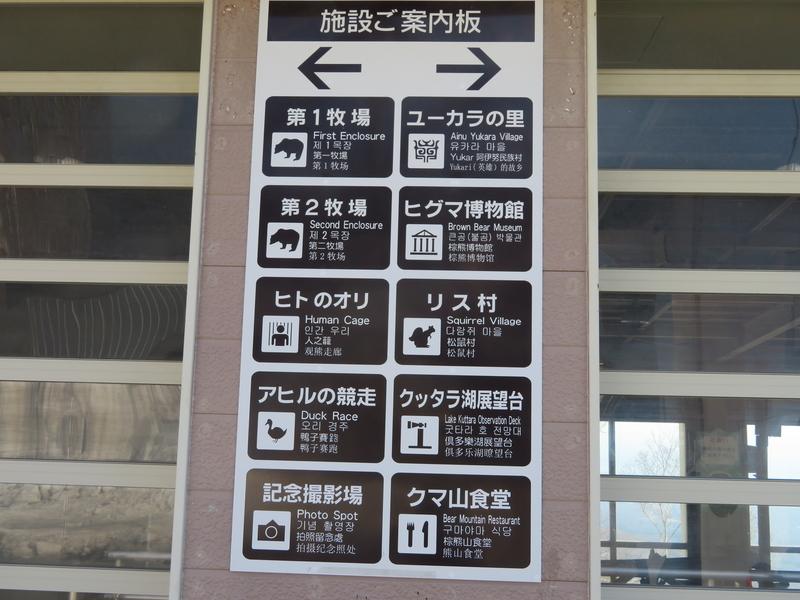 f:id:kataseumi:20190310212555j:plain