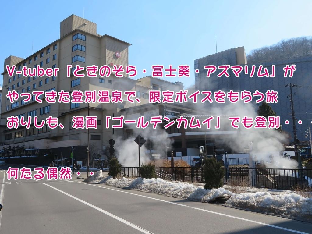 f:id:kataseumi:20190311001601j:plain