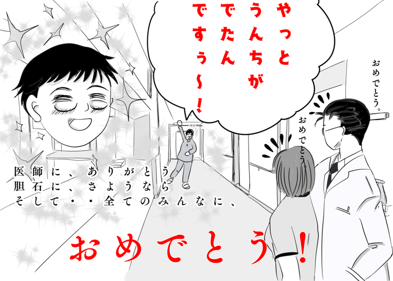 f:id:kataseumi:20190319201054p:plain