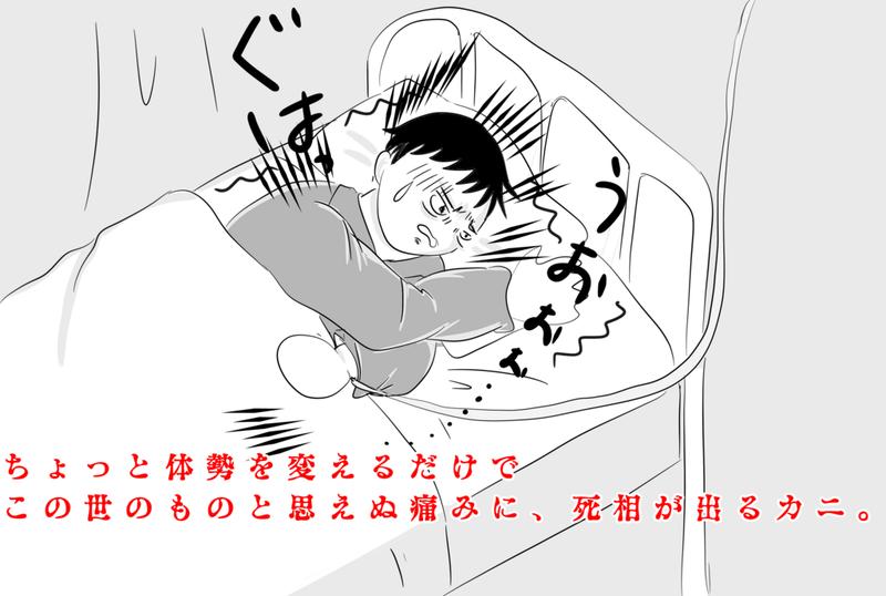 f:id:kataseumi:20190319201055p:plain