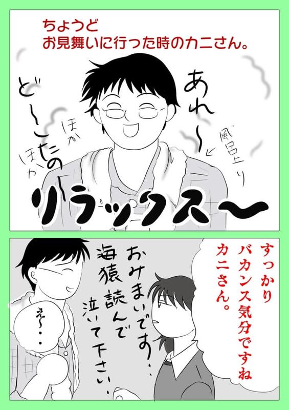 f:id:kataseumi:20190319203029j:plain