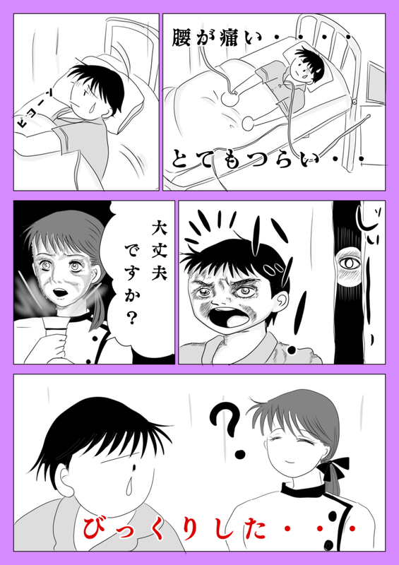 f:id:kataseumi:20190319203936p:plain