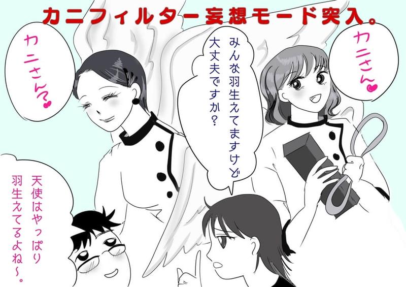 f:id:kataseumi:20190319204354j:plain