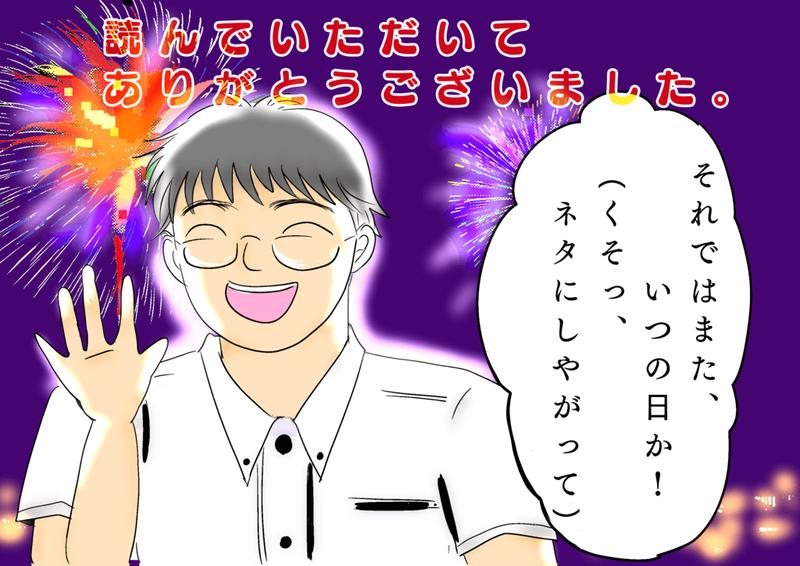 f:id:kataseumi:20190319220144p:plain