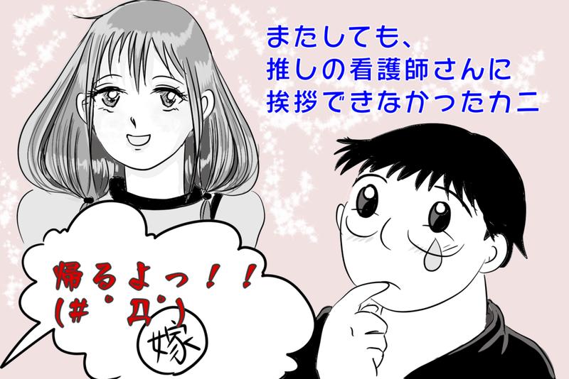 f:id:kataseumi:20190319220506p:plain