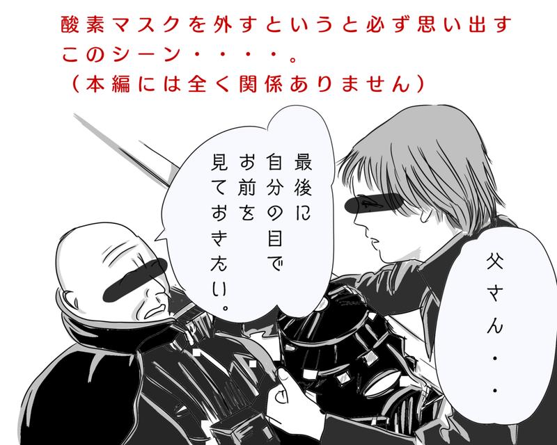 f:id:kataseumi:20190319220845p:plain