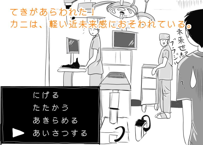 f:id:kataseumi:20190319220846p:plain