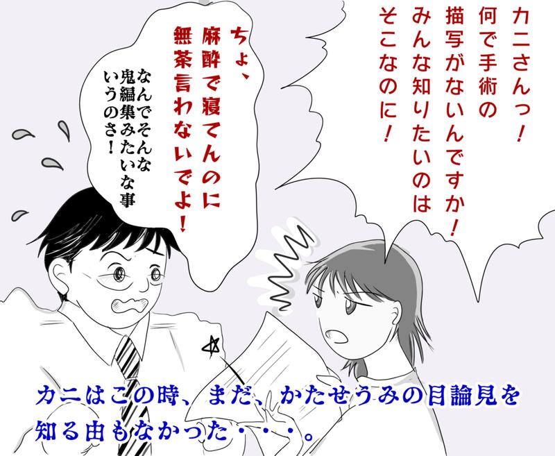 f:id:kataseumi:20190319220847p:plain