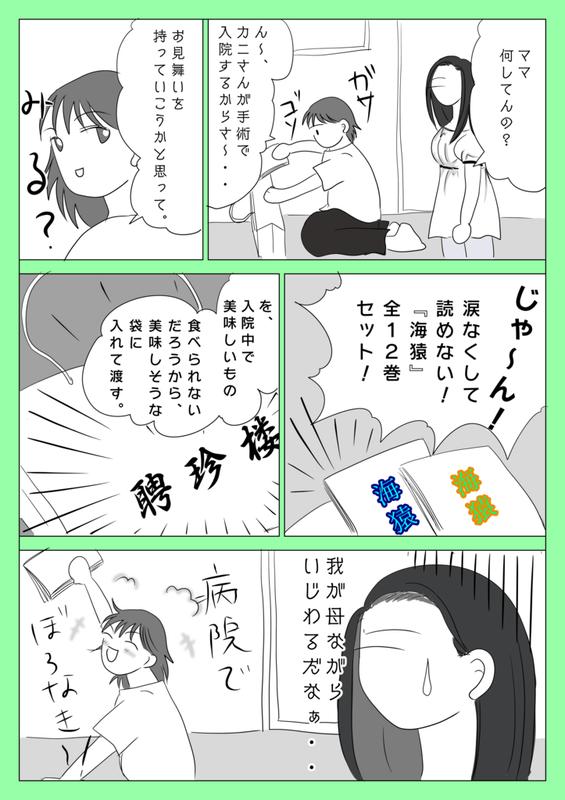 f:id:kataseumi:20190319221400p:plain