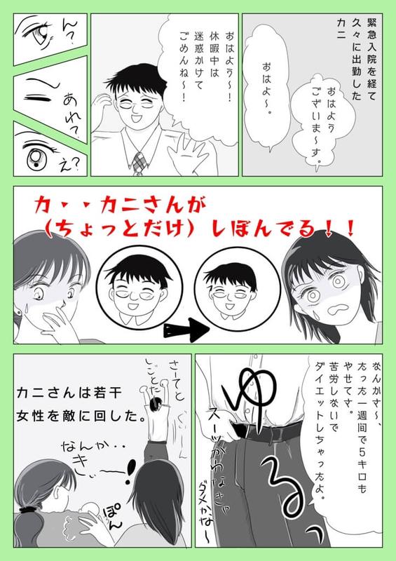 f:id:kataseumi:20190319221849j:plain