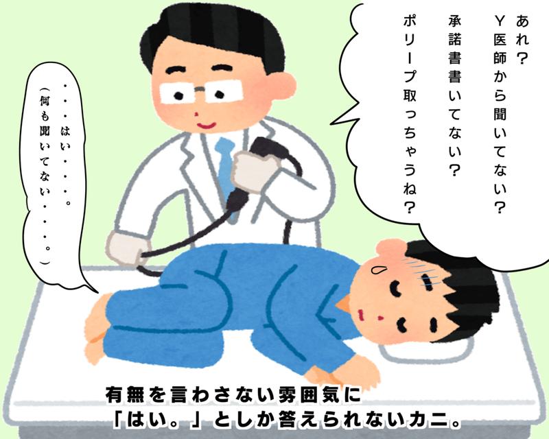 f:id:kataseumi:20190319222123p:plain