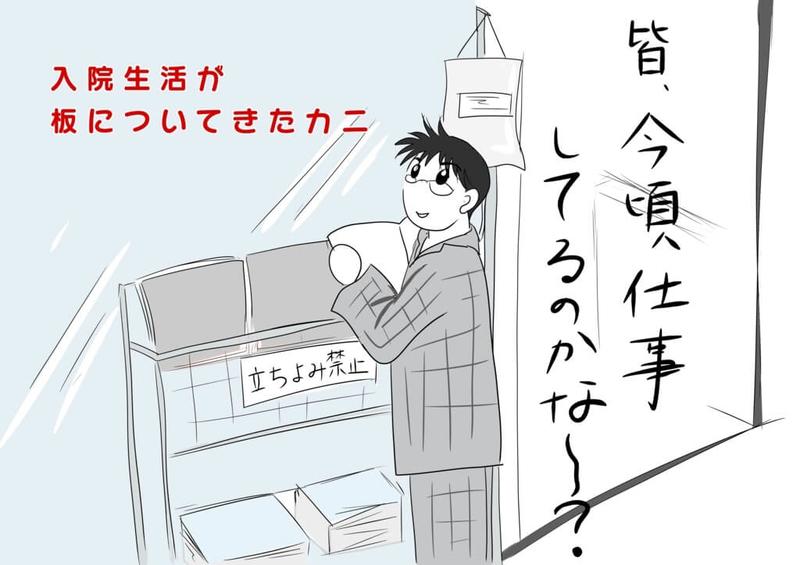 f:id:kataseumi:20190319222848j:plain