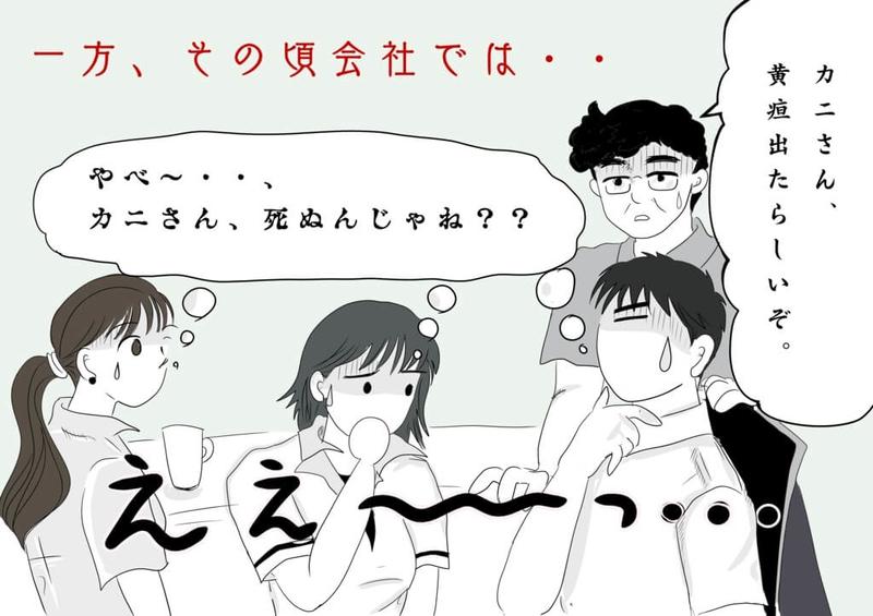f:id:kataseumi:20190319223347j:plain