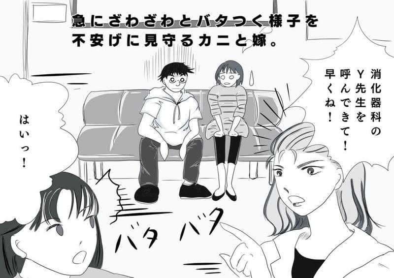 f:id:kataseumi:20190319223350j:plain