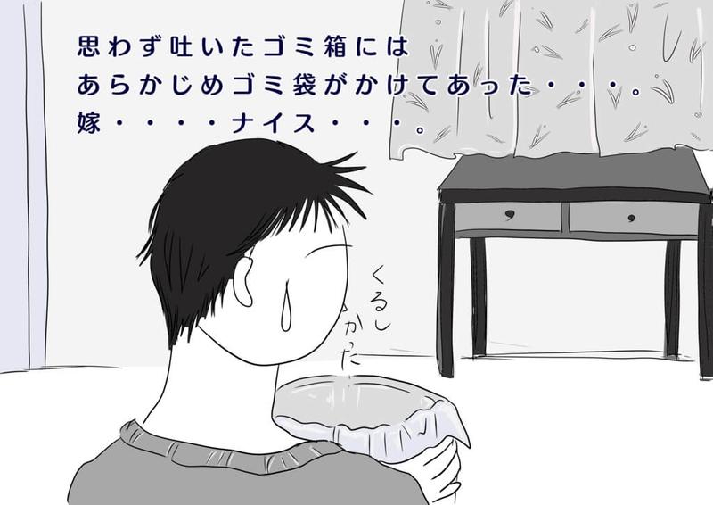 f:id:kataseumi:20190319223353j:plain