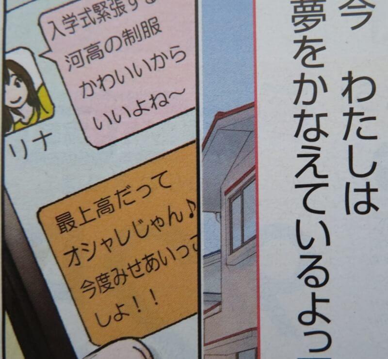 f:id:kataseumi:20190319225225j:plain