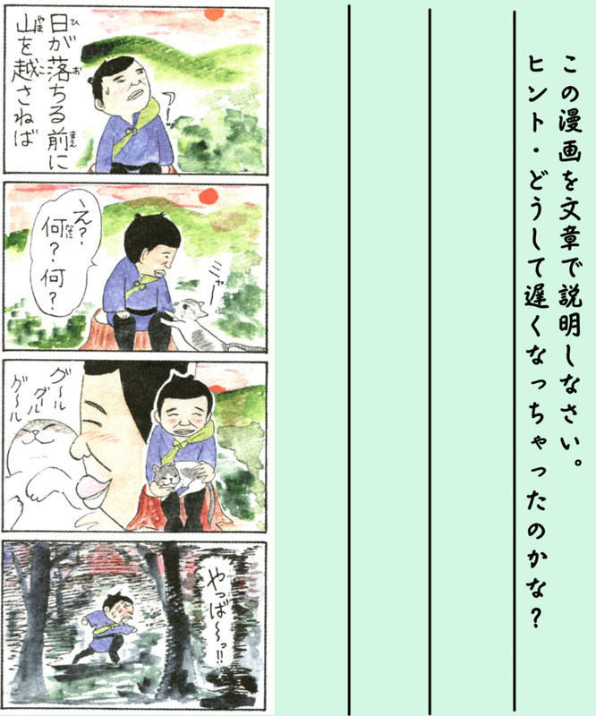f:id:kataseumi:20190319230601p:plain