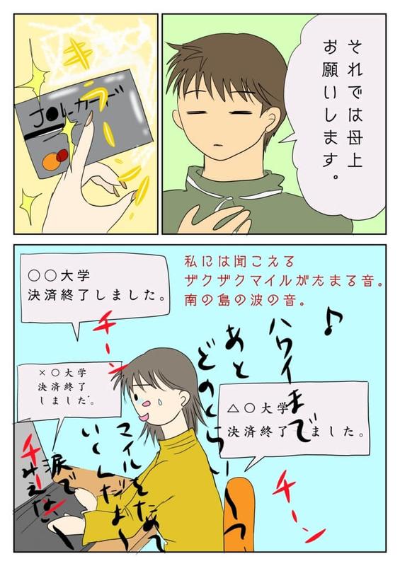 f:id:kataseumi:20190319230607j:plain