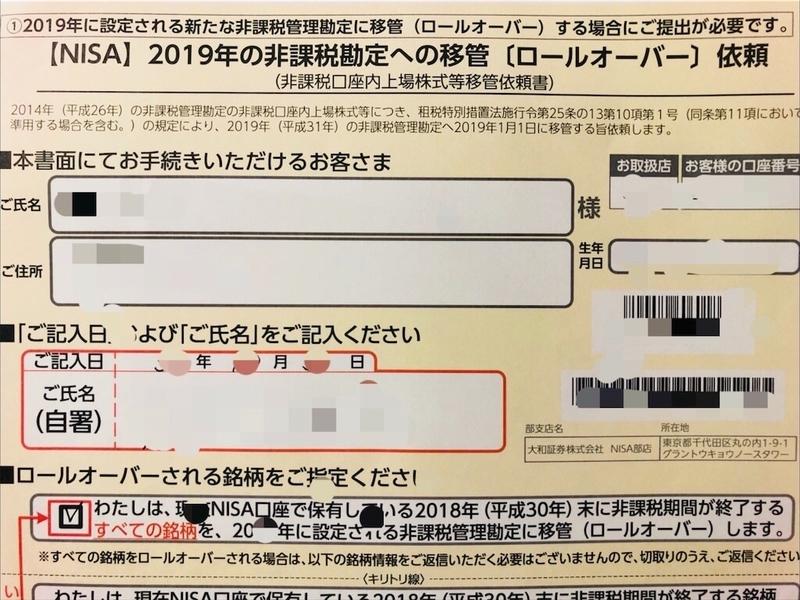 f:id:kataseumi:20190319232123j:plain