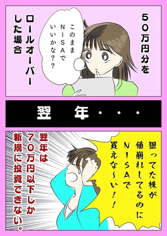 f:id:kataseumi:20190319232125j:plain