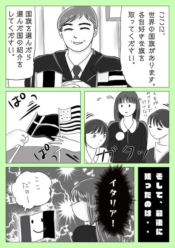 f:id:kataseumi:20190319232135j:plain
