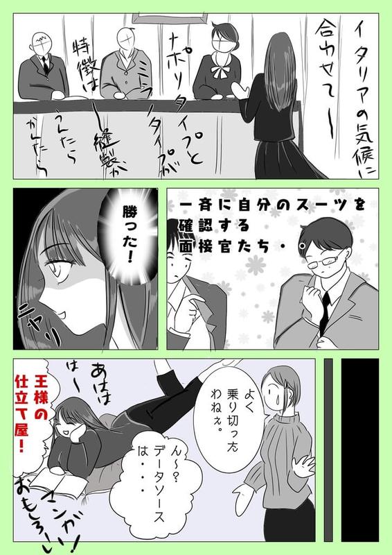 f:id:kataseumi:20190319232137j:plain