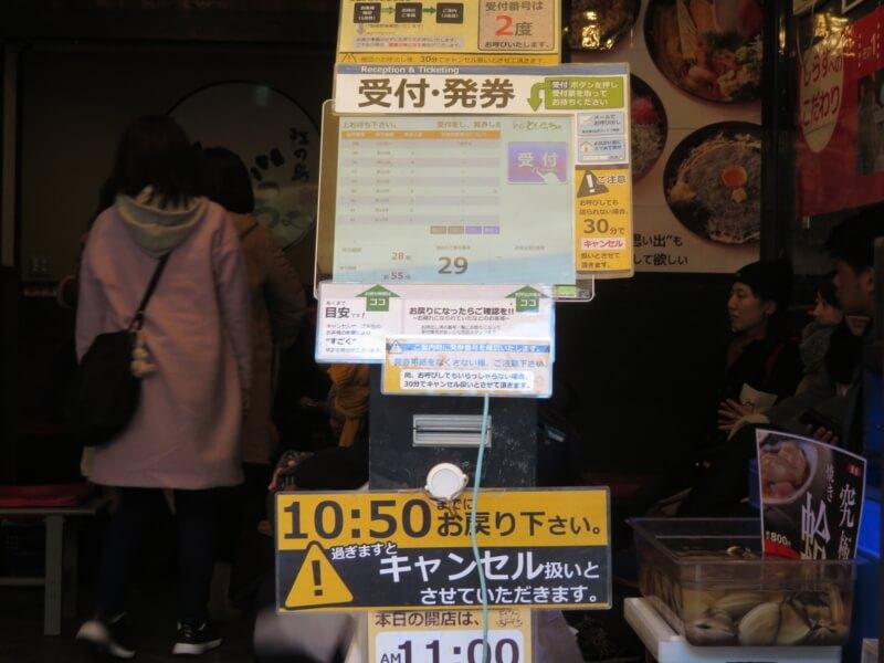 f:id:kataseumi:20190320211848j:plain